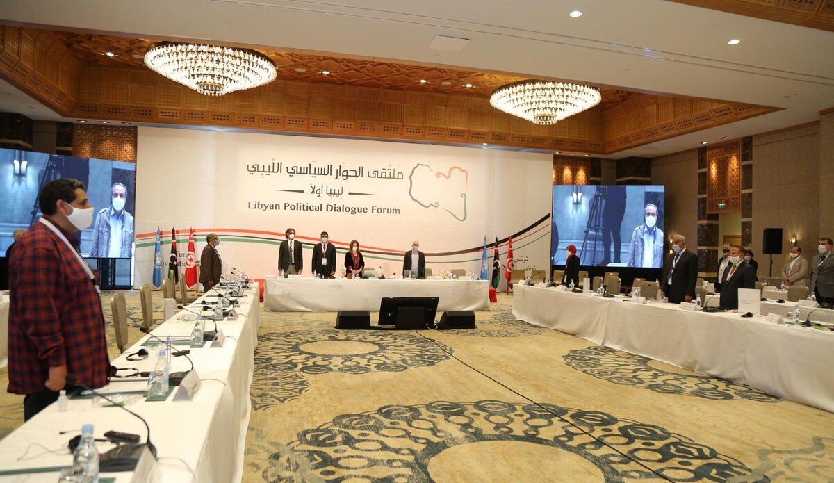 Photo : ONU/ Dialogue inter-libyen en Tunisie-  Novembre 2020