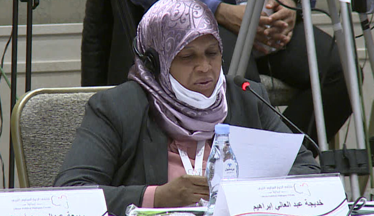 الصورة : مشاركة المرأة الليبية في ملتقى الحوار السياسي الليبي بتونس- نوفمبر 2020