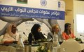 Libyan Female Parliamentarians agree on concrete steps towards Empowerment and Reconciliation