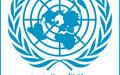 بعثة الأمم المتحدة للدعم في ليبيا تدين الهجوم على مطار معيتيقة وتعتبره تهديداً للحوار