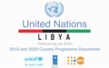 UNDP, UNFPA and UNICEF present their programme priorities in Libya for  2019-2020