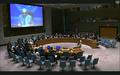 إحاطة الممثل الخاص للأمين العام للأمم المتحدة، غسان سلامة، لمجلس الأمن التابع للأمم المتحدة حول الوضع في ليبيا -  29 يوليو/تموز 2019