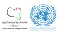 بعثة الأمم المتحدة للدعم في ليبيا تعلن عن بدء مهلة الأسبوع لتقديم الترشيحات لمناصب السلطة التنفيذية الموحدة