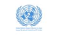 تنويه للمراسلين من المتحدث الرسمي باسم بعثة الأمم المتحدة للدعم في ليبيا بشأن التقارير المغلوطة المنسوبة إلى الممثل الخاص للأمين العام للأمم المتحدة غسان سلامة