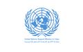 بعثة الأمم المتحدة تنوه من جديد أن جميع الأخبار المتعلقة بعملها ونشاطاتها تصدر أولاً من قبل البعثة