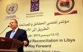 ليبيا في مرحلتها الانتقالية