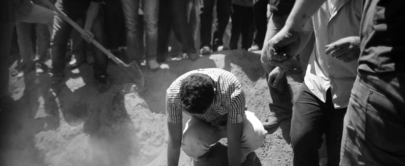 تقرير حقوق الإنسان حول الإصابات في صفوف المدنيين - مايو 2017
